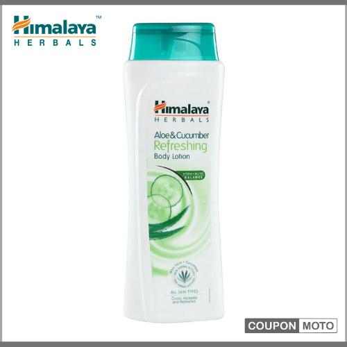 Himalaya-moisturizer
