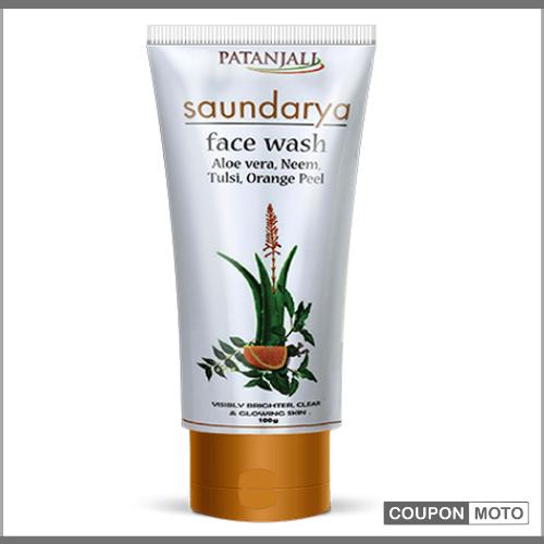 Patanjali-Saundarya-Face-Wash