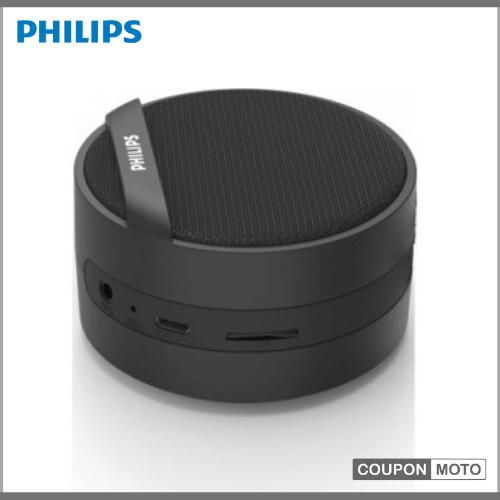 Philips-BT40-bluetooth-speaker