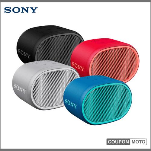 Sony-SRS-XB01-bluetooth-speaker