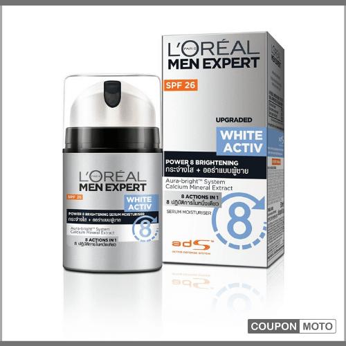 L'Oreal-Paris-Men-Expert-White-Activ-Whitening-Moisturing-Fluid