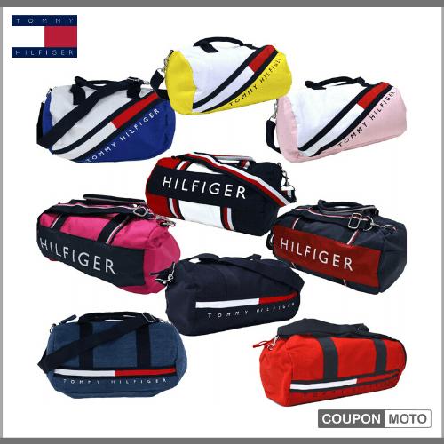 tommy-hilfiger-luggage-bag