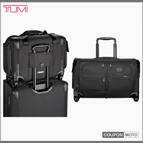 tumi-trolley-luggage-bag-brands