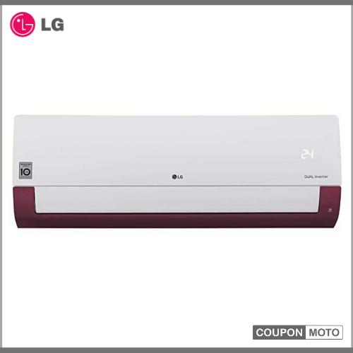 LG-1.5-Ton-KS-Q18WNZD-5-Star-Dual-Inverter-Split-AC