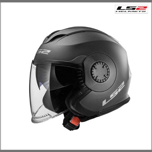 LS2-Helmet